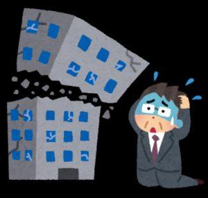 ロボアドバイザーの倒産リスク